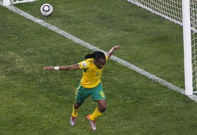 Siphiwe Tshabalala Goal SWC 2010