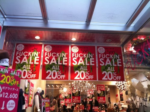 fucking sale in Japan